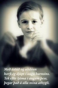 ChildEyes2